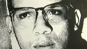Dekhar 1994